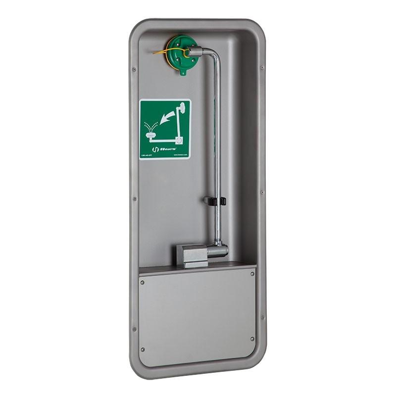 AXION� MSR Barrier-Free Recessed Eye/Face Wash Model: EU-7655WCC